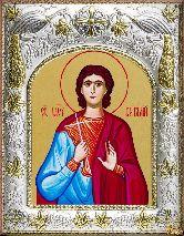 Икона именная Виталий Римлянин