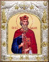 Икона именная Владимир