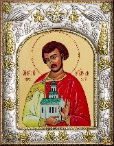 Икона именная Владислав Сербский