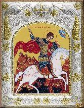 Икона именная Георгий Победоносец