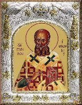 Икона именная Григорий Богослов