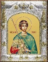 Икона именная Дмитрий Солунский