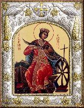 Икона именная Екатерина