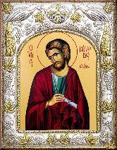 Икона именная Иаков Заведеев, апостол