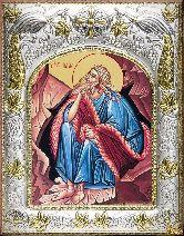 Икона именная Илия Пророк