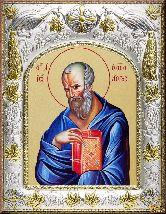 Икона именная Иоанн Богослов
