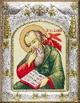 Икона именная Иоанн Богослов (а)