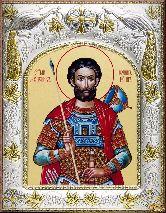 Икона именная Иоанн Воин