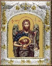 Икона именная Иоанн Предтеча