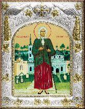 Икона именная Ксения Петербургская