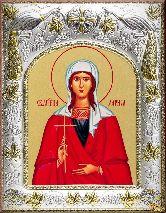 Икона именная Лариса Готфская