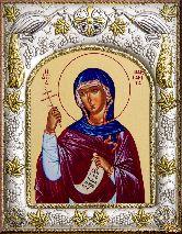 Икона именная Маргарита Антиохийская