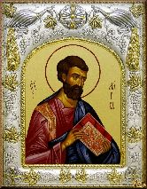 Икона именная Марк, апостол