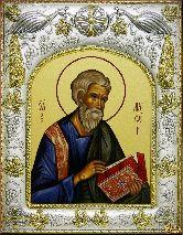 Икона именная Матфей, апостол
