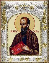 Икона именная Павел, апостол