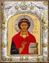 Икона именная Пантелеймон Целитель