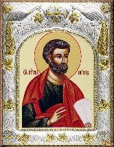Икона именная Петр, апостол