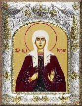 Икона именная Светлана (Фотина)