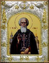 Икона именная Сергий Радонежский