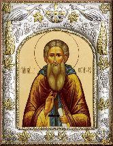Икона именная Сергий Радонежский (о)