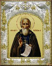 Икона именная Сергий Радонежский (а)