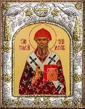 Икона именная Спиридон Тримифунтский