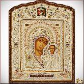Икона эксклюзивная с жемчугом Казанская Богоматерь