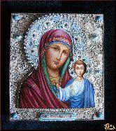 Икона с филигранью Казанская Богоматерь