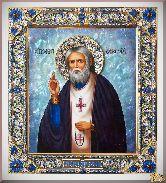 Икона на перламутре Серафим Саровский