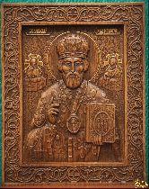 Икона Святой Николай Чудотворец (Угодник)