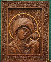 Казанская икона Божей Матери резная