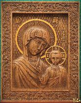 Казанская икона Божей Матери резная (И)