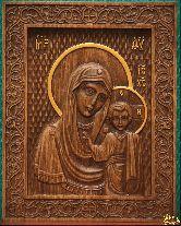 Казанская икона Божей Матери