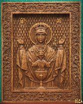 Икона Неупиваемая Чаша (А)
