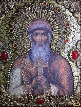 Именная икона Владимир, равноапостольный