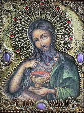 Именная икона Иоанн Предтеча