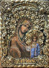 Образ Божией Матери Казанская (А)