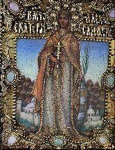 Именная икона Екатерина Александрийская