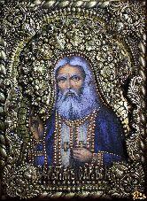 Икона Преподобный Серафим Саровский, чудотворец (А)