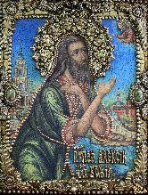 Именная икона Алексий, человек Божий