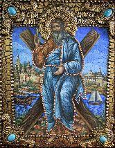 Именная икона Святой апостол Андрей Первозванный