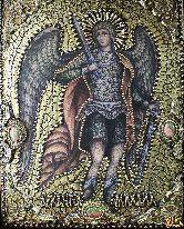 Именная икона Архангел Михаил