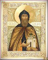 Икона Благоверный князь Даниил Московский