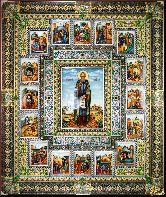 Икона эксклюзивная Сергий Радонежский