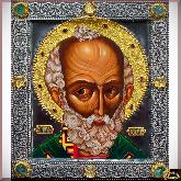 Необычная икона Николай Чудотворец