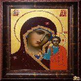 Икона со стразами Казанская Божья матерь