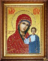 Икона Казанская Божья Матерь со стразами