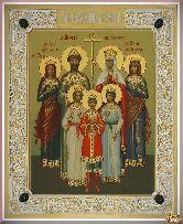 Икона св. Семьи Романовых из серебра