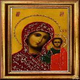 Икона Казанская Божья Матерь из страз