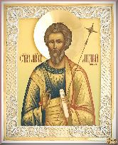 Икона св. Андрея Первозванного из серебра
